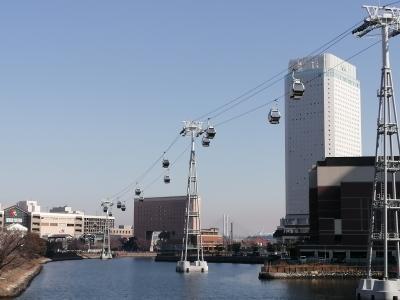 【トライアローグ展】横浜美術館とヨコハマエアキャビン試運転を楽しむ。水上ロープウェイの料金は高いよ。