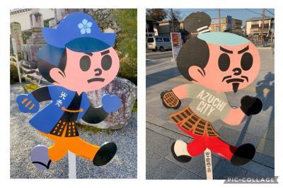 大河ドラマ「麒麟がくる」最終回直前/直後に、滋賀・京都のゆかりの地巡りドライブへGo!
