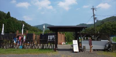 夏休み・歴史と恐竜な福井旅④おさかな買ってお城に寄って家路へ