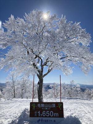 2021年02月 野沢温泉スキー場に行ってきました。