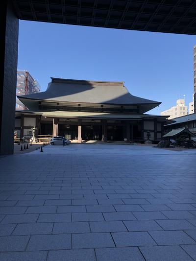 京都大阪へ2020年11月2泊3日その3