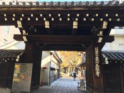 本能寺参拝と京都駅のライトアップ(動画含む)