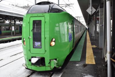 《鉄道で東京から北海道へ一人旅③》地図アプリには要注意