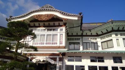 富士屋ホテルに泊まる その1