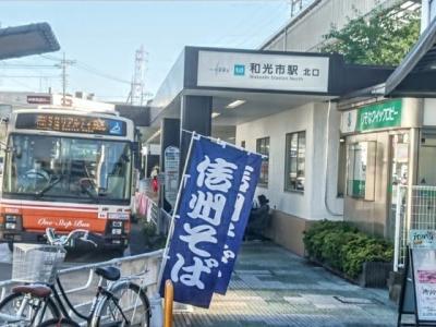 和光市駅まで往復5時間ウォーキング