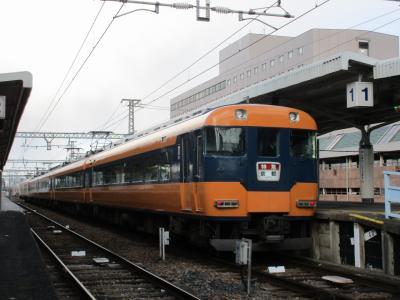 2021年1月、緊急事態宣言直前の近鉄12200系スナックカー乗り納め