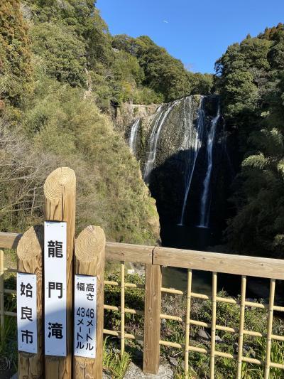 龍門滝 - 龍門司坂 - 金山橋まで「大河ドラマ」ロケ地 巡り
