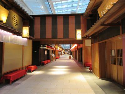 東京に雪予報 明日から長崎に行く為羽田に泊まったら夕食難民に危うくなるところだったよ~