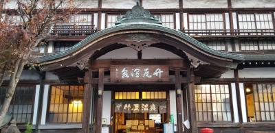 九州一周 極上泉巡り&グルメ満喫の旅⑧ (最終日 別府)