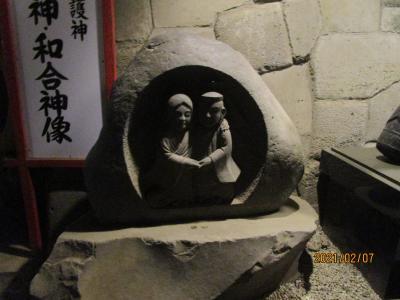 初春の丹沢大山・阿夫利神社初詣:ハイキング