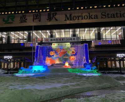 今冬の盛岡は特に寒い (下)盛岡から新宿へ