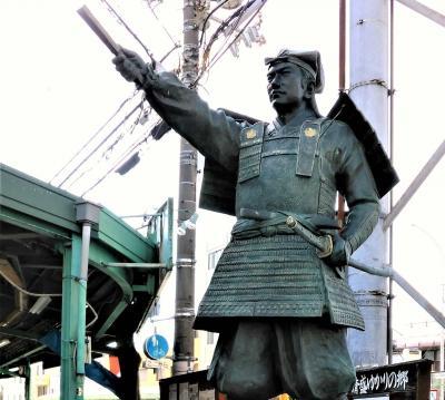 平清盛ゆかりの地、神戸市平野 を歩く!