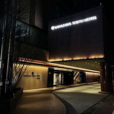 金沢東急ホテル 宿泊記 ★東急ブランドのラグジュアリーホテル★