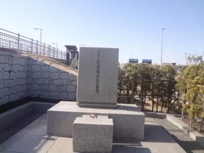 久しぶりの羽田空港-2 JAL350 墜落の日の記憶をたどる
