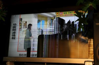 ●福島県沖震度6強地震速報