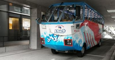 銀座・武蔵小杉★水陸両用バス『スカイダック』とジンギスカン名店『どぅー』で東京(&近郊)満喫しよう