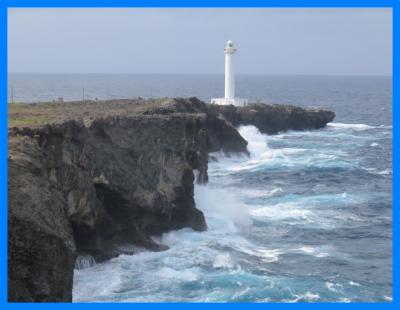 沖縄2014秋(6)サイクリング(後)残波岬、ビーチ、巨大シーサー&アリビラベルデマールのディナー