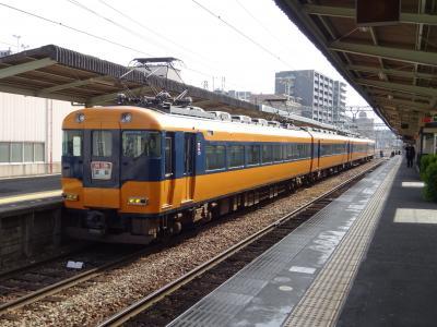 近鉄特急12200系 さよなら乗車&おまけ引退電車写真