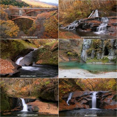 ◆晩秋のリグレット~時雨の烏首川渓谷滝巡り