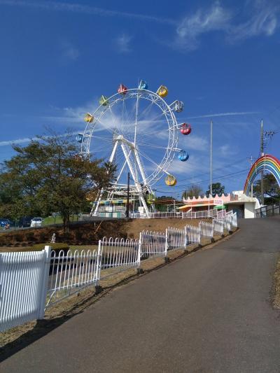 ディスカバー茨城★海の見える遊園地「かみねレジャーランド」