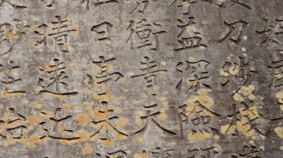 2021年 佐久市・内山峡に「衝青天」の碑を見る