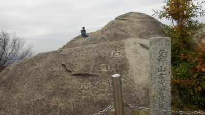 生駒山系58km完全縦走 1.国見山~飯盛山20km