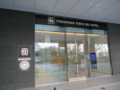 2020 横浜ステイと京急ミュージアム【その1】東急REIステイ