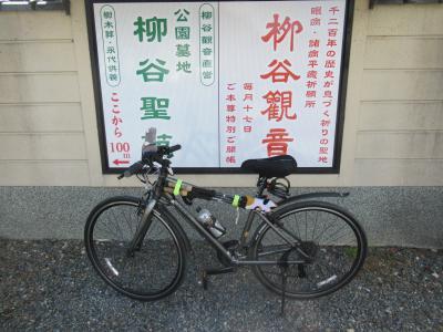 クロスバイクでヒルクライムと、天王山登山。 京都さんぽ2021