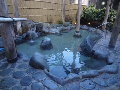 月例登山報告/大野山・その2.中川温泉で湯ったり&大野山を登頂。