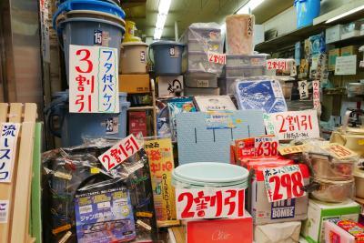 六本木ミッドタウンからやっぱりフタ付バケツ3割引の街が好きっ、ぶらり東京メトロ24時間券ツアー編
