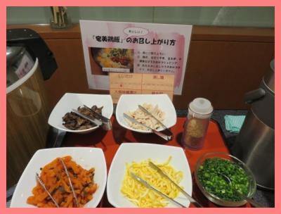 冬の九州2014(3)鹿児島東急インの朝食バイキングで奄美鶏飯に出会った