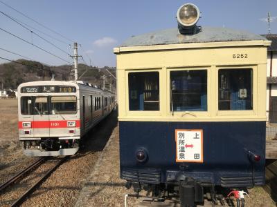 もうすぐ全線運転再開!上田電鉄に乗って別所温泉へ行く旅