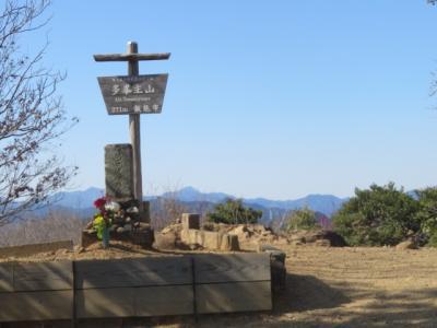 飯能の能仁寺から天覧山・多峯主山に登り吾妻峡まで歩く