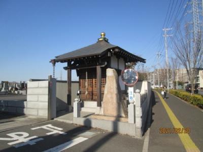 流山市のおおたかの森・長栄寺・江戸川88か所めぐり(31)