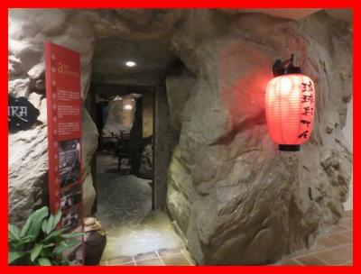 沖縄2014冬(9)アリビラの洞窟バー・アルタミラで琉球おでん