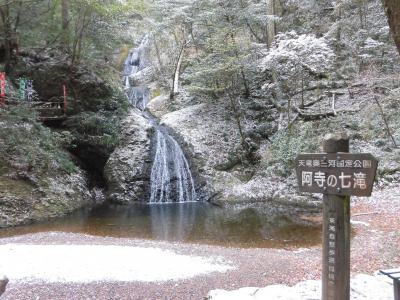 湯谷温泉で雪見露天風呂でした~!