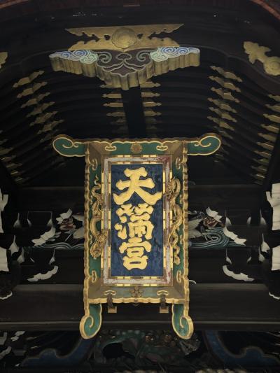 嫁さんの広島長期出張お疲れさん会こじつけツアー Vol.6
