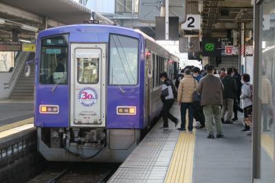 2021.2 大回り乗車で京都・三重・滋賀ぐるぐる(関西本線) -JR線全線乗りつぶし-