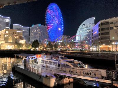 写真は横浜ナイトビュークルージング★みなとみらいロープウェイ&汽車道を通り横浜ロイヤルパークホテル70階のシリウスでカクテル♪カバーチャージ