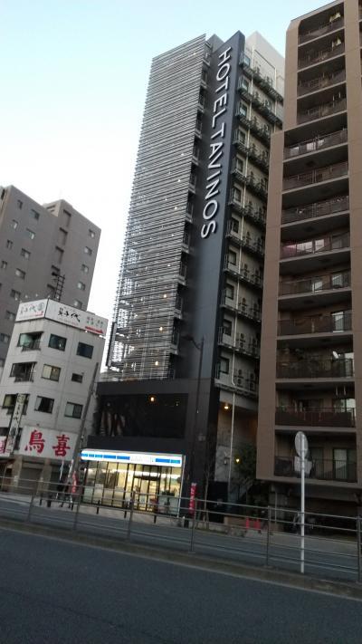 2021年2月 東京のホテルで巣籠もり その6
