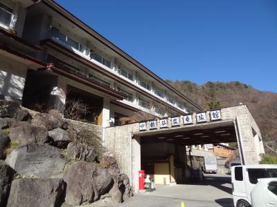 信州.横谷温泉湯治旅・その1.冬季限定2食付5,500円!横谷温泉旅館に泊まろう。