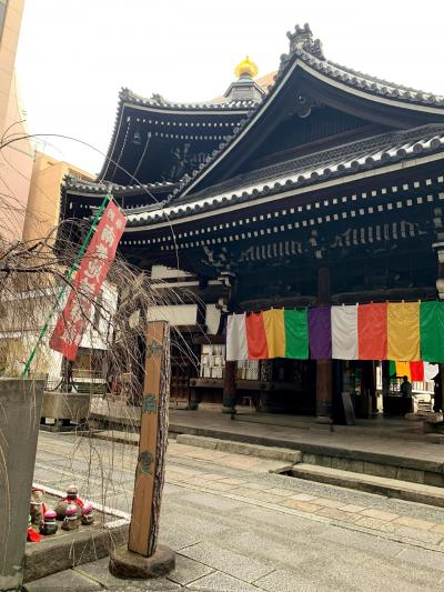 気分転換にまたまたひとり京都ステイ