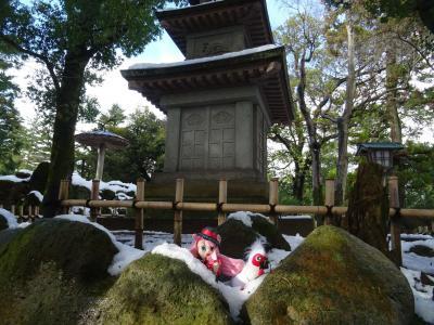そしてコロナが終わらない…! 年末年始は、金沢で過ごしたヨ! 雪の兼六園編 #50