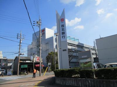 百五銀行に用事があり商店街からJR四日市駅の方へ。2日後じばさん三重でおひな様を撮らせて貰いました。