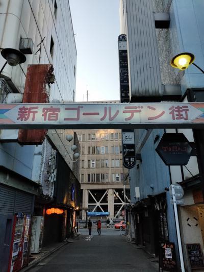 ポイ旅  poitabi  新宿ゴールデン街