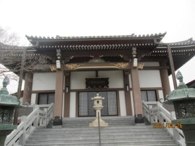 柏市の豊四季・江戸川88ヶ所めぐり(24)・正満寺