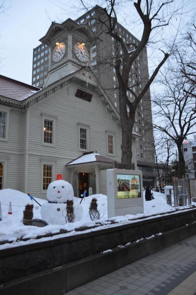 北海道・SL乗って流氷見ての5泊6日おっさん一人旅 第1日目(分け合って札幌・新千歳から釧路へ)
