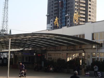 重慶武隆の旅 その4 武隆から重慶へ列車で移動