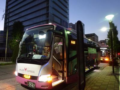 2020年10月 夜行バスで名古屋へ行ってみよう~(名古屋・高山・京都巡り旅 その一)