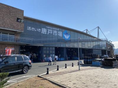 【2020】Jリーグ アウェー観戦 九州遠征 旅行記【2日目/下関編】